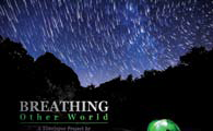 BreathingOtherWorld
